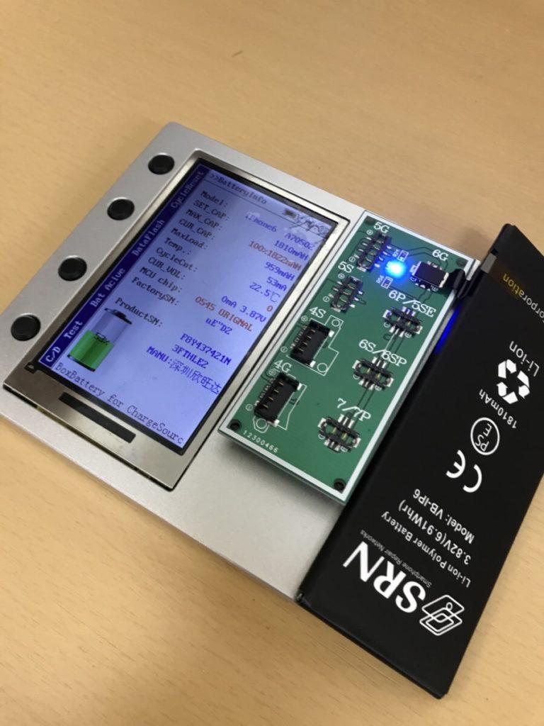 国内正規PSE認証取得済みバッテリー画像