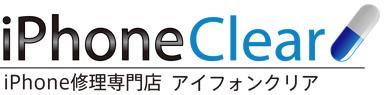 札幌すすきのラフィラiPhone修理専門店 アイフォンクリア
