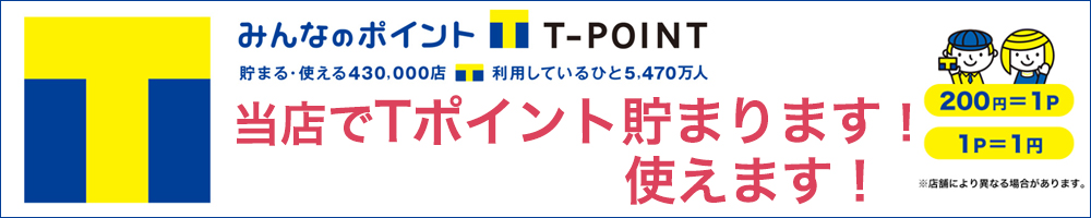 T-POINTロゴ width=
