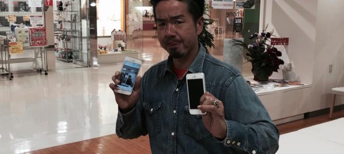 【データ復旧作業】iPhone修理専門店アイフォンクリア 札幌ラフィラブログ20115/06/03
