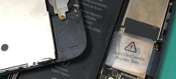 iPhone☆海水・大雨要注意!アイフォンクリアすすきのラフィラ本店iPhone/iPad修理専門店Proブログ2015/07/21