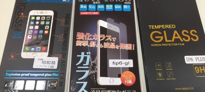 iPhone修理<感謝を込めて>iPhone修理専門店アイフォンクリア 札幌ラフィラブログ2015/08/17