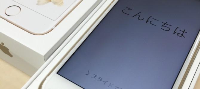 iPhone6s/6sPlus発売日☆iPhone修理専門店アイフォンクリア 札幌ラフィラブログ20115/09/25