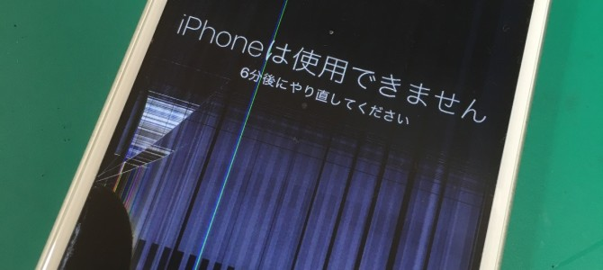 iPhone修理<一部値下げしました!!!2>