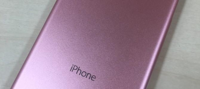 iPhone5s<カスタマイズ>iPhone修理専門店アイフォンクリア 札幌ラフィラブログ2015/10/21