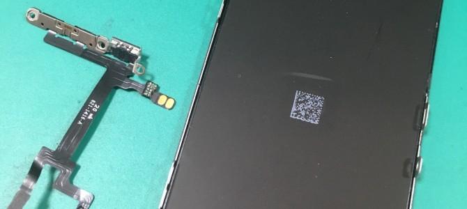 iPhone5<自己修理失敗>アイフォンクリアすすきのラフィラ本店iPhone/iPad修理専門店Proブログ2015/10/24