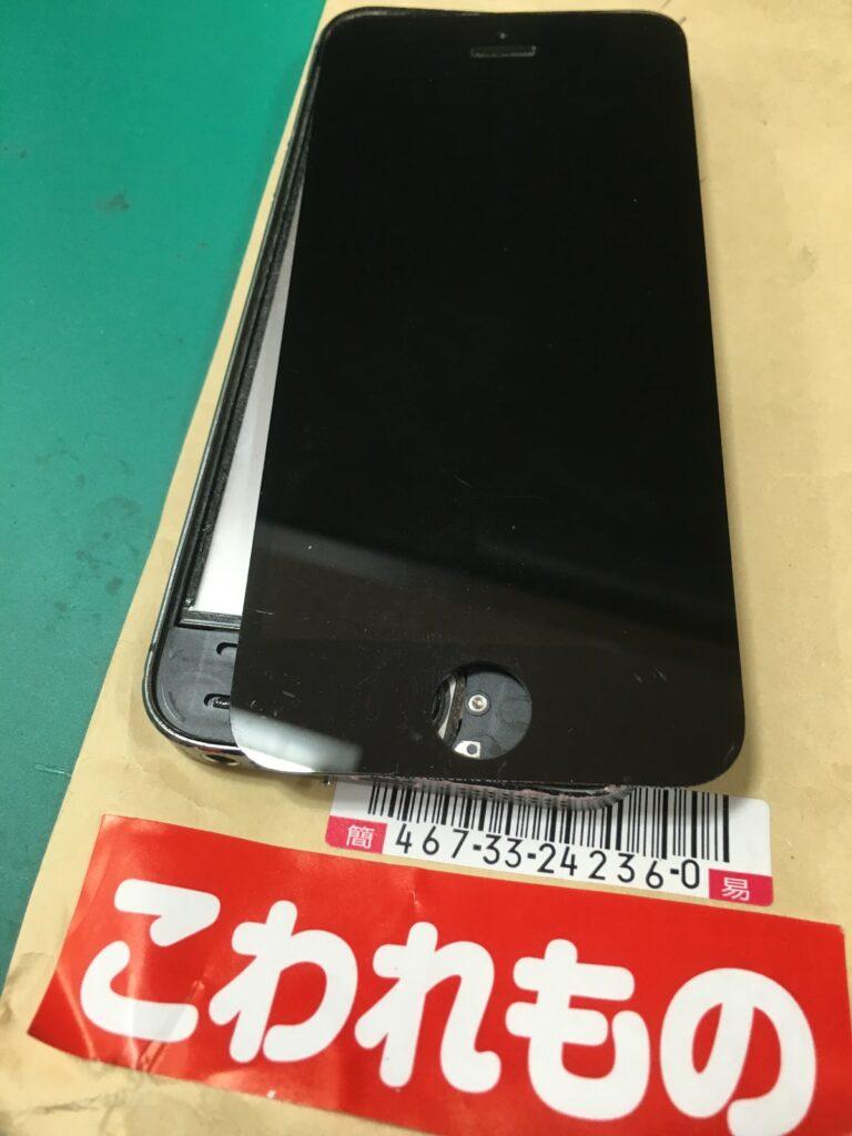 20151025114148