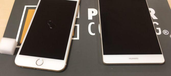 【画面が割れてしまったら・・・】iPhone修理専門店アイフォンクリア 札幌ラフィラ2016/06/10