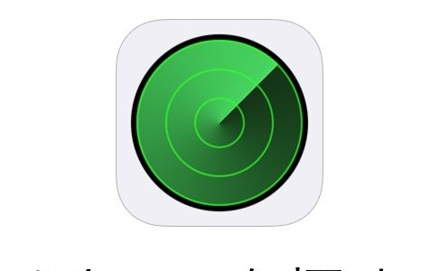 【もっとiPhoneを使おう 第一弾】 アイフォンクリアすすきのラフィラ本店iPhone/iPad修理専門店Proブログ2016/06/15
