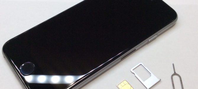 【水没修復】諦めていたiPhoneが・・・iPhone修理専門店アイフォンクリア 札幌ラフィラブログ2016/10/13