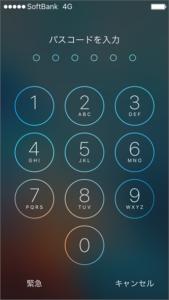 ios9_iphone_00_passcodelock