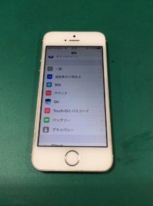 iPhone5s修理後16/11/17