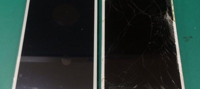 『アスファルトに落としてしまって・・・』iPhone修理専門店アイフォンクリア 札幌ラフィラブログ2016/11/19