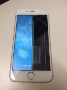 iPhone6s修理前28/11/20