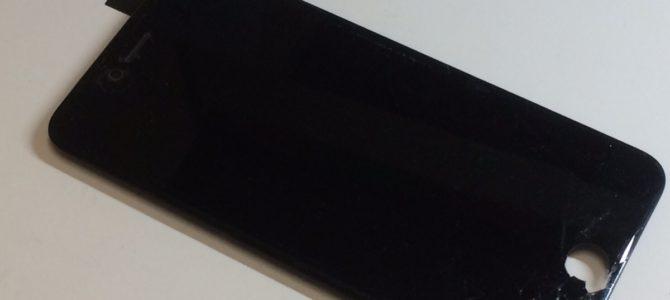 札幌市豊平区より『ポケットから出した時に・・・』iPhone修理専門店アイフォンクリア 札幌ラフィラブログ2016/12/04