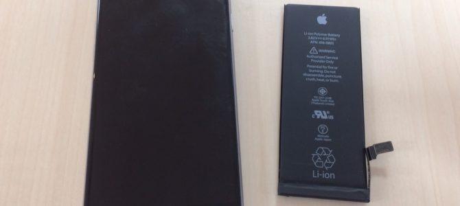 札幌市豊平区より『充電がすぐなくなって・・・』iPhone修理専門店アイフォンクリア 札幌ラフィラブログ2017/01/09