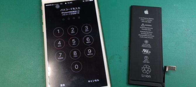 iPhone6バッテリー交換 札幌市南区より『充電の減りが早くて・・・』