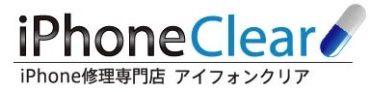 いよいよiPhoneXまであと10日程となりました。 iPhone修理専門店アイフォンクリア 札幌パルコブログ2017/10/24