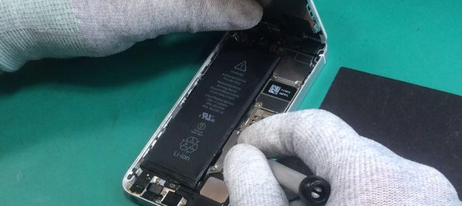 iPhone5sバッテリー交換 札幌市北区より『充電の減りが早くて・・・』