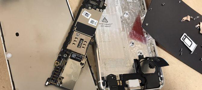 札幌市南区より『買ってすぐに・・・』iPhone修理専門店アイフォンクリア 札幌ラフィラブログ2017/02/09