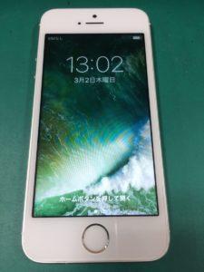 iPhone5s修理後29/03/02