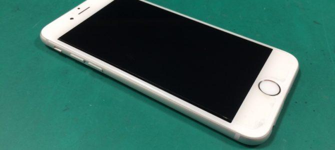 iPhone6水没復旧 札幌市中央区より『雪の中に落として・・・』