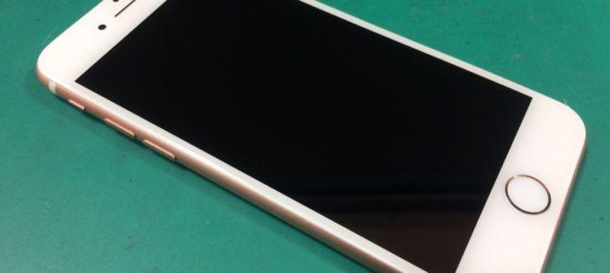札幌市中央区より『落としてしまって・・・』iPhone修理専門店アイフォンクリア 札幌ラフィラブログ2017/03/08