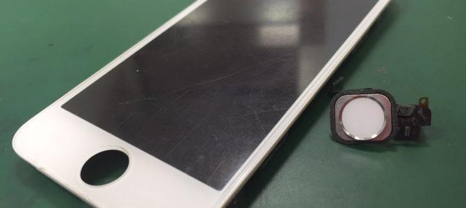 iPhone5s ホームボタン交換修理 札幌市中央区より『ホームボタンが使えない・・・』