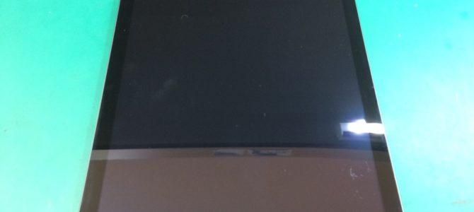 iPad Airバッテリー交換 札幌市中央区より『充電の減りが早くて・・・』