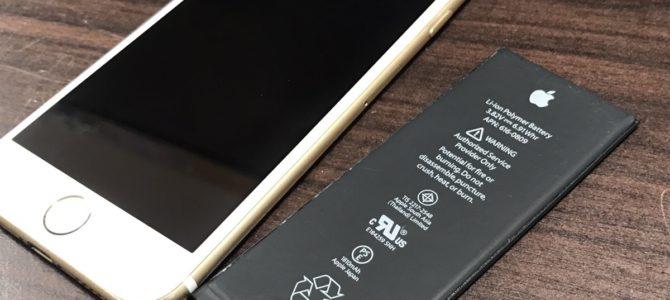 札幌市西区より 『充電の減りが異常に早くなった・・・』iPhone修理専門店アイフォンクリア 札幌ラフィラブログ2017/04/07