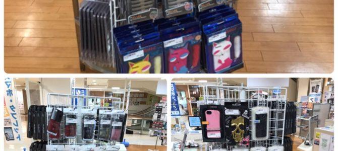 iPhone5、5sお使いの方必見!!iPhone修理専門店アイフォンクリア 札幌ラフィラブログ2017/07/30