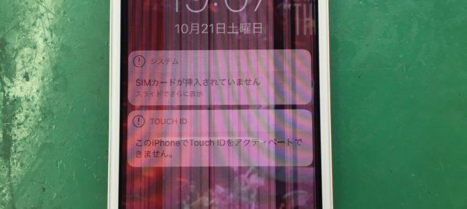 iPhoneSE 水没 【画面に縦線・・・】iPhone修理専門店アイフォンクリア 札幌新川ブログ2017/10/27