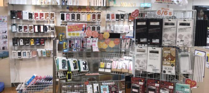アクセサリーコーナーリニューアルしました! iPhone修理専門店アイフォンクリア 札幌ラフィラブログ2017/10/29