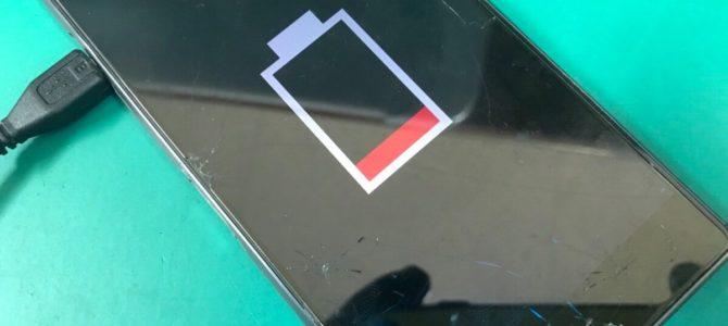 XperiaZ3『データを取り出したいけど、充電ができない』iPhone修理専門店アイフォンクリア 札幌琴似ブログ2017/10/30