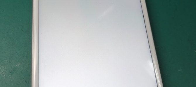 【6Plus】知人から貰った・・・ iPhone修理専門店アイフォンクリア 札幌琴似店ブログ2017/11/30