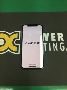 iPhoneXパワーコーティング1115