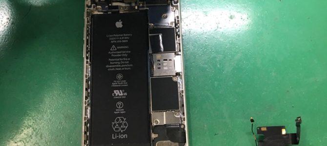 iPhone【充電できない・・・】iPhone修理専門店アイフォンクリア 新札幌ブログ2017/11/21