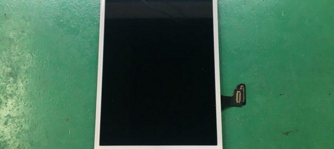 【iPhone7】水没!画面が・・・iPhone修理専門店アイフォンクリア新札幌カテプリブログ2017/11/28