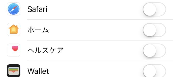 【iPhoneSE? iPhone X?】iPhone修理専門店アイフォンクリア 札幌パルコブログ2017/11/21