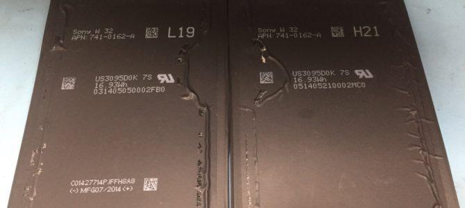 iPad Air 充電が増えない現象・・・。後編 iPhone修理専門店アイフォンクリア 札幌新川店ブログ(2017/11/21)