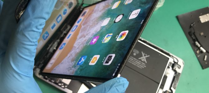 【iPad修理】iPadの中身を動画でご紹介!iPhone修理専門店アイフォンクリア 札幌ラフィラブログ2017/11/02