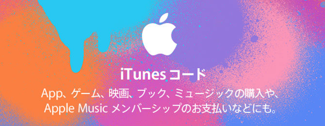 iPhoneドコモユーザーお得情報 iPhone修理専門店アイフォンクリア 小樽ブログ2017/11/01