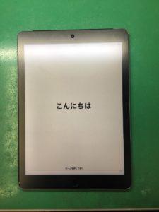 iPad5初期化1208
