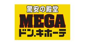 iPhoneClear MEGA・ドンキホーテ 新川店