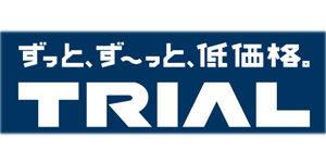 iPhoneClear 札幌メガセンタートライアル伏古店