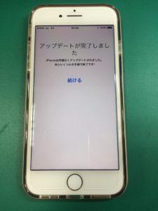 iPhone7修理後29/01/08