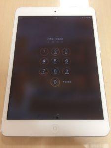 iPadmini修理後29/01/18