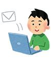 郵送修理の流れ1. お電話・メールにてご相談、ご予約