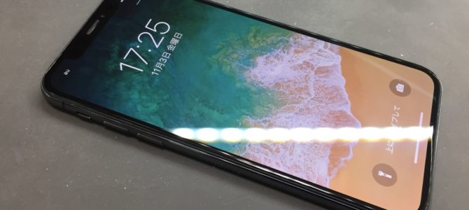 【iPhone X パワーコーティング】アイフォンクリア MEGAドン・キホーテ新川店 iPhone/iPad修理専門店Proブログ2017/11/03