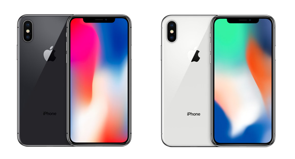 iPhoneX(アイフォンX)